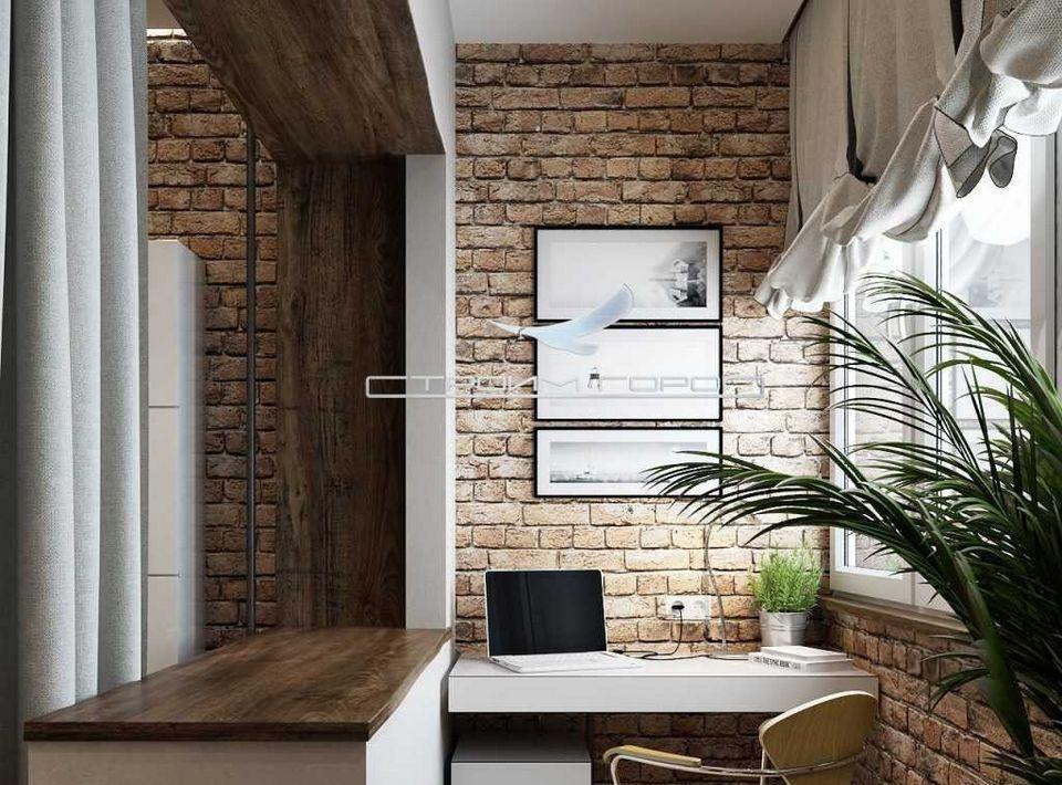 кабинет на лоджию или балкон